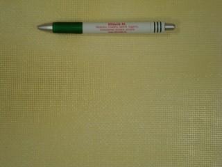 Scrym (textilén) háló, beige, 210 cm széles (2942-2)