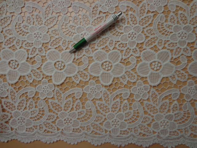 Csipke a szivárvány színeiben a Textilcenternél! 5762eb2b93