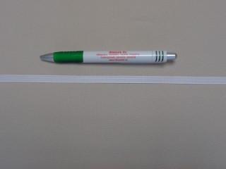 Műanyag halcsont, varrható, fehér (8991)