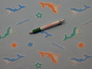 Babyplüss, delfines (9264)