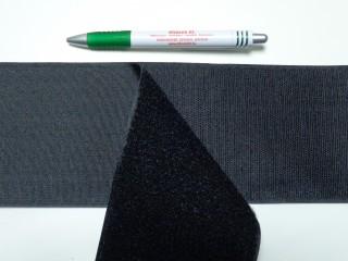 Varrható tépőzár párban, 10 cm széles, fekete (9490)