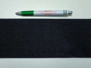 Varrható tépőzár, csak a dörzsi fele, 10 cm széles, fekete (9489)