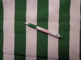 Loneta, zöld-fehér csíkos, kerti bútor vászon (9689)