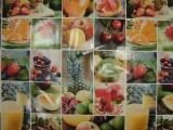 Viaszos vászon, vegyes gyümölcsös (9738)