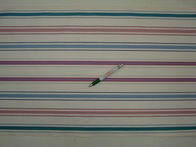 Nyugágyvászon, fehér-zöld-kék-lila csíkos, 45 cm széles (9899)