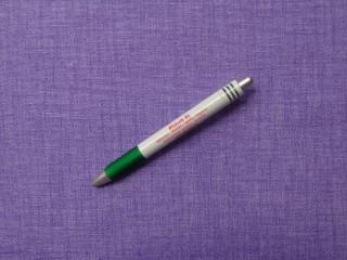 Loneta, egyszínű, lila kerti bútor vászon (10326)