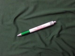 Rugalmas viszkóz jersey, sötétzöld, 180 cm széles (10446)