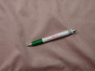 Szarvasbőr jellegű anyag, púder rózsaszín (10670)
