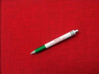 Loneta, egyszínű, piros kerti bútor vászon (10690)