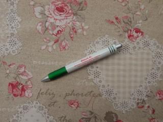 Loneta, rózsás, csipkés, szivecskés, kerti bútor vászon (10851)
