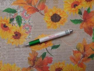 Loneta, szíves, napraforgós, leveles, kerti bútor vászon (10854)