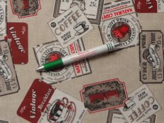 Loneta, Kávé címkés kerti bútor vászon (10925)