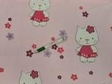 Gyerekmintás pamutvászon, Hello Kitty-s (11033)