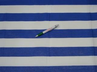 Nyugágyvászon, kék-fehér csíkos, 45 cm széles (11038)