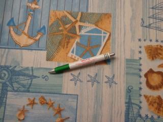 Loneta, kagylós-tengeri csillagos-horgonyos kerti bútor vászon (11081)