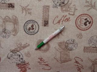 Loneta, kávés, kerti bútor vászon (11136)