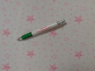 Mintás pamutjersey, rózsaszín csillagos (11207)