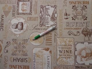Loneta, borcimkés kerti bútor vászon, drapp-barna (11239)