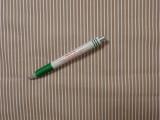 240 cm széles pamutvászon, drapp-fehér csíkos (11333)