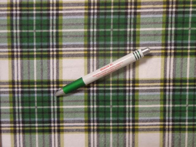Flanel, zöld kockás (11342)