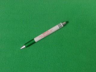Polár, manó zöld (11445)