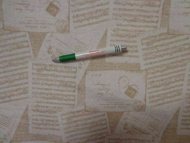 Loneta, fehér-ekrü színű, kottás, kerti bútor vászon (11512)