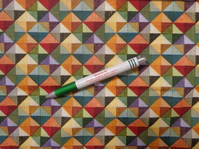 Mintás pamutvászon színes háromszög mintás (11590)