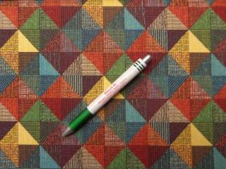 Loneta, színes háromszöges, kerti bútor vászon (11805)