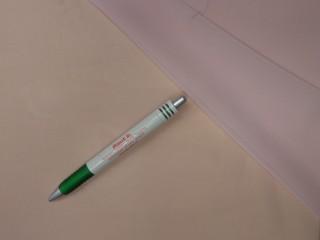 Muszlin, fáradt rózsaszín (11830)