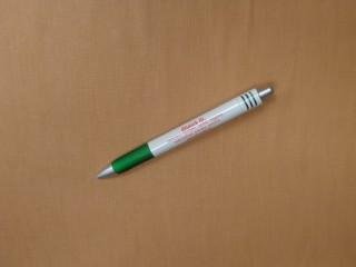 240 cm széles pamutvászon, csau (11927)