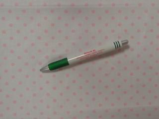Mintás pamutvászon, fehér alapon rózsaszín pöttyös  (12182)