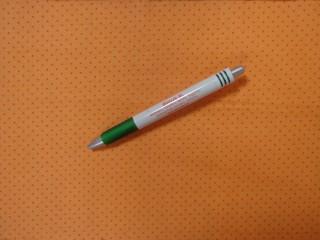 Mintás pamutvászon, narancs alapon narancs pöttyös (12618)
