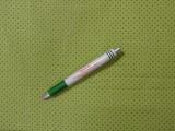 Mintás pamutvászon, zöld alapon zöld pöttyös (12637)